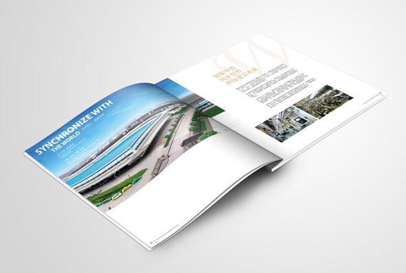 一本招商手册无论它是一张宣传彩页,还是一个系统化的企业整体信息